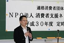 http://net-kuma.com/activity/images/IMG_2277.JPG